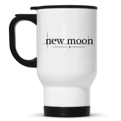 Кружка-термос New moon