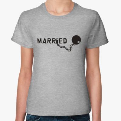 Женская футболка Married