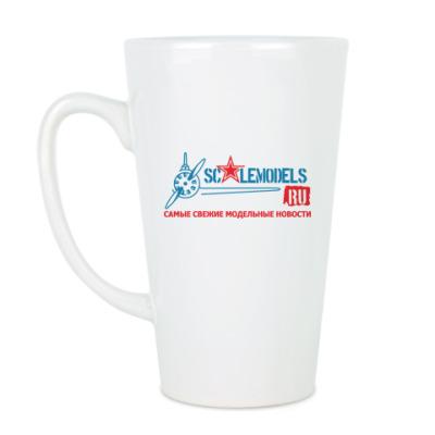 Чашка Латте Кружка  510мл