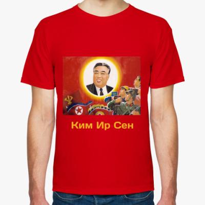 Футболка Ким Ир Сен