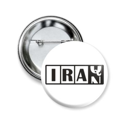 Значок 50мм Иран-Ирак