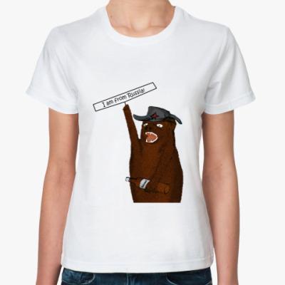 Классическая футболка from Russia