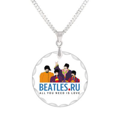 Кулон Кулон Beatles.ru