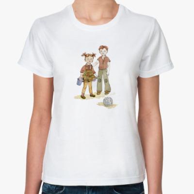 Классическая футболка 'Дети'