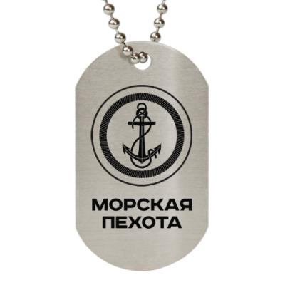 Жетон dog-tag Морская пехота