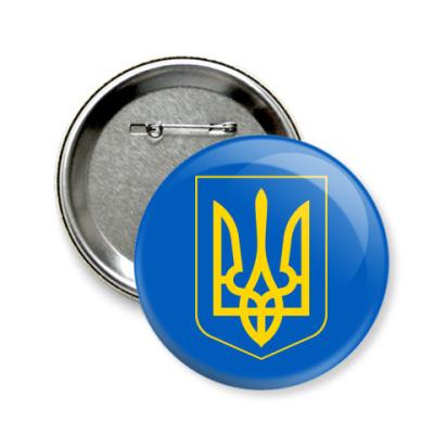 Значок 58мм Украина, Ukraine