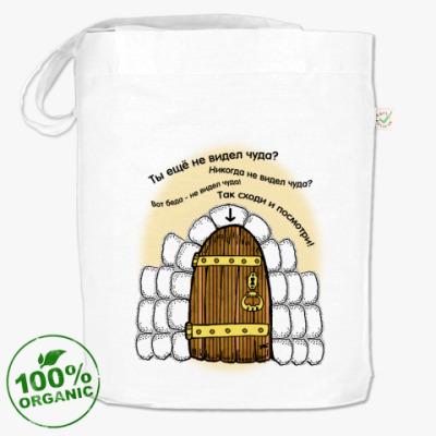 Сумка Белая сумка чудо