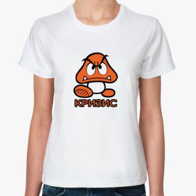 Классическая футболка Кризис