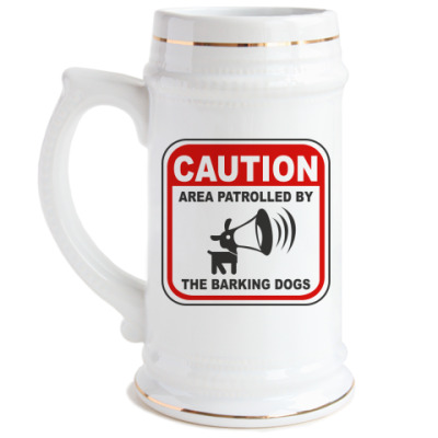 Пивная кружка The Barking Dogs