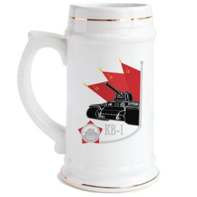 Пивная кружка Легендарный КВ-1