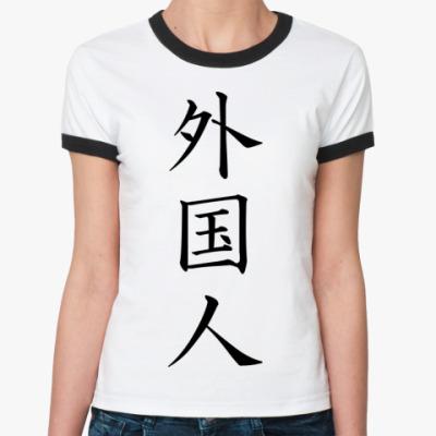 Женская футболка Ringer-T иероглифы