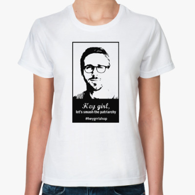 Классическая футболка Райан Гослинг