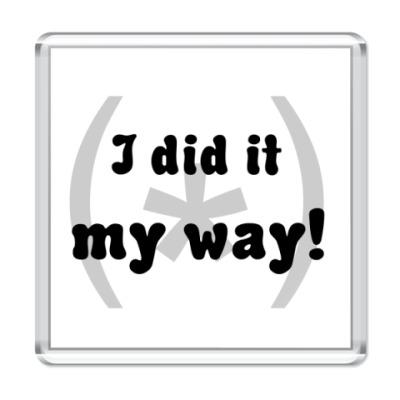 Магнит  I did it!