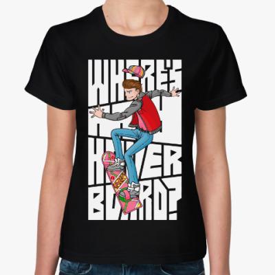Женская футболка Мартин МакФлай (Ховерборд)