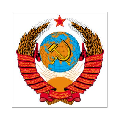 Наклейка (стикер) Герб СССР