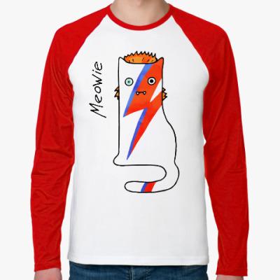 Футболка реглан с длинным рукавом Кот, похожий на David Bowie