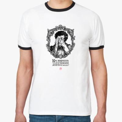 Футболка Ringer-T  Пушкин