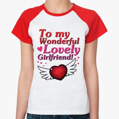 Женская футболка реглан Для моей девушки