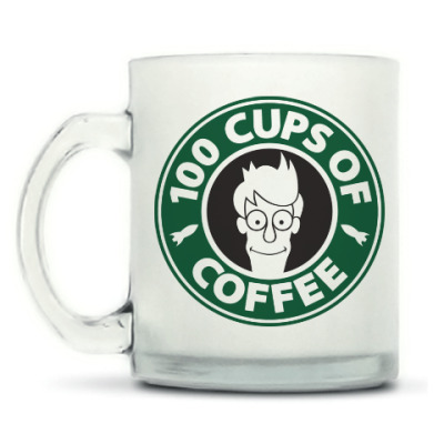 Futurama coffee Starbucks
