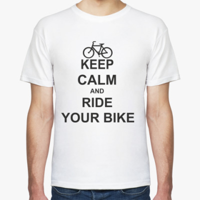 Футболка Ride your bike