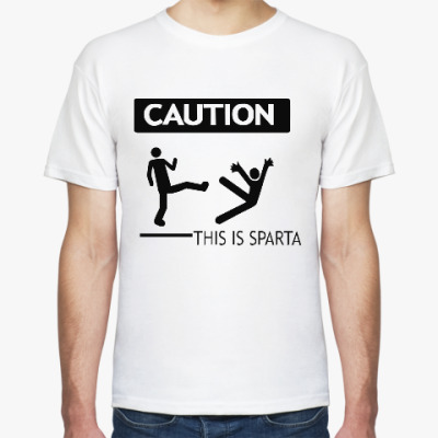 Футболка Это Спарта!