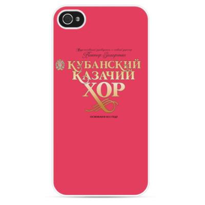 Чехол для iPhone Кубанский Казачий Хор