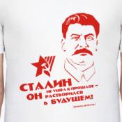Сталин сажал за анекдоты 452