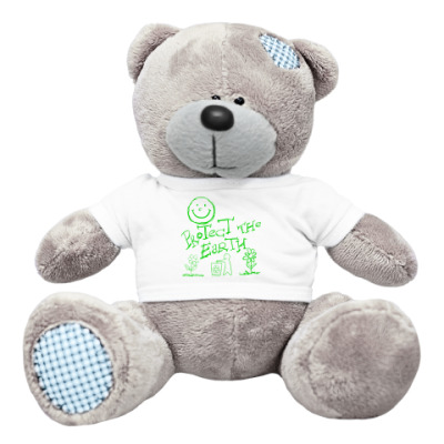 Плюшевый мишка Тедди Green Planet