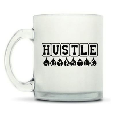 Кружка матовая Hustle