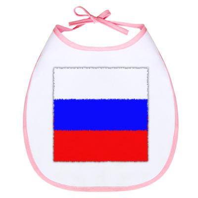 Слюнявчик Флаг России