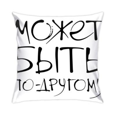 Подушка Подушка 50x50 см, черная обратная сторона