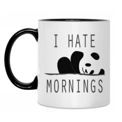 Кружка I hate mornings