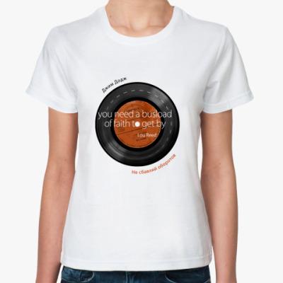 Классическая футболка  Не сбавляй (жен)