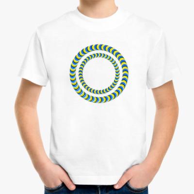 Детская футболка Иллюзия `Кольца`  Детск.футб