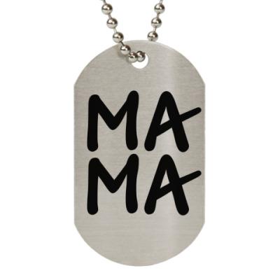 Жетон dog-tag Мама