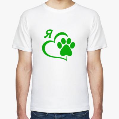 Футболка Я люблю фурри, зеленый лого