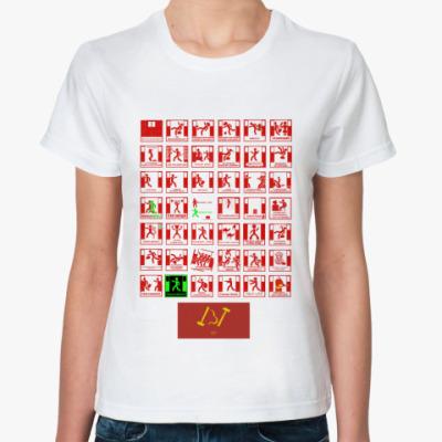 Классическая футболка Не прислоняться!