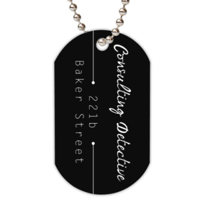 Жетон dog-tag Consulting Detective