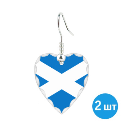 """Серьги Серьги-сердце """"Флаг Шотландии"""", пара"""
