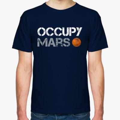 Футболка Occupy Mars