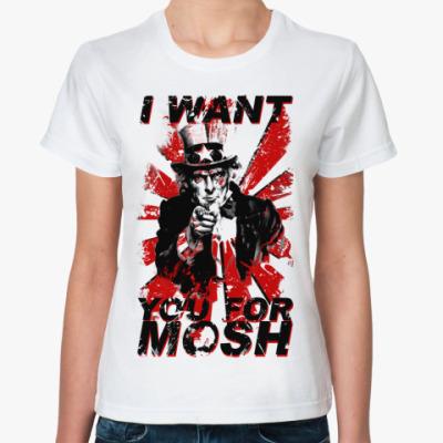 Классическая футболка Want U4 Mosh