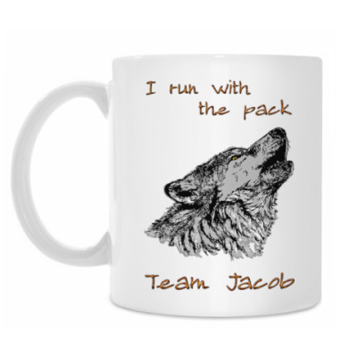Кружка I run with the pack