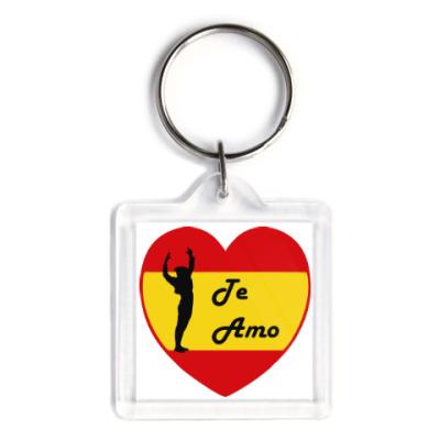 Брелок Я люблю тебя по-испански