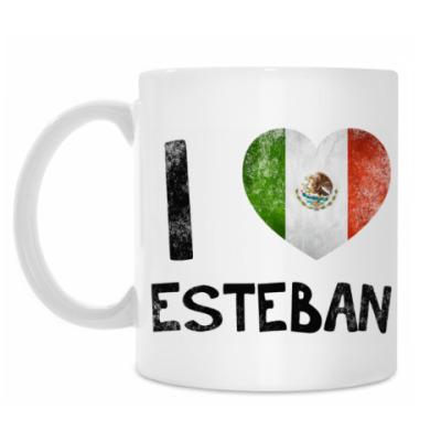 Кружка I LOVE ESTEBAN