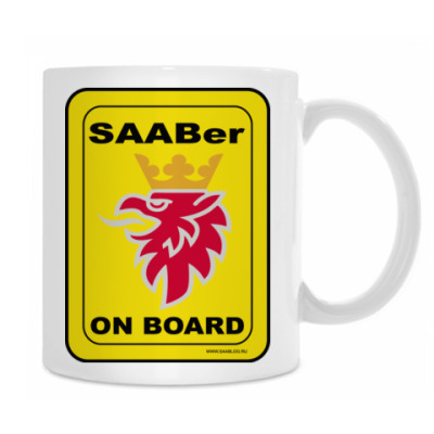 SAABer on board cup!