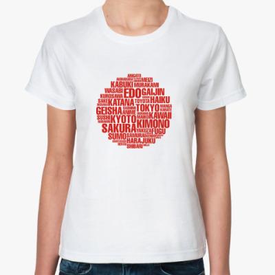 Классическая футболка  'Японский флаг'