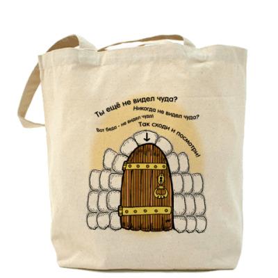 Сумка Холщовая сумка чудо