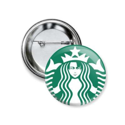 Значок 37мм Shingeki no Kyojin Леви Starbucks