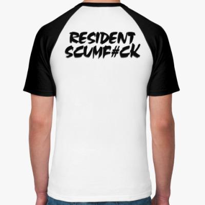 Resident Skumfuk