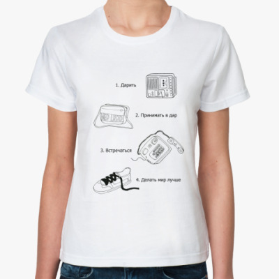 Классическая футболка 'Смыслы'